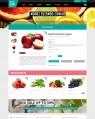 Cuisine Shop online store theme