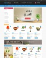 Template Magazin Design Interior